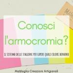 Cos'è l'armocromia